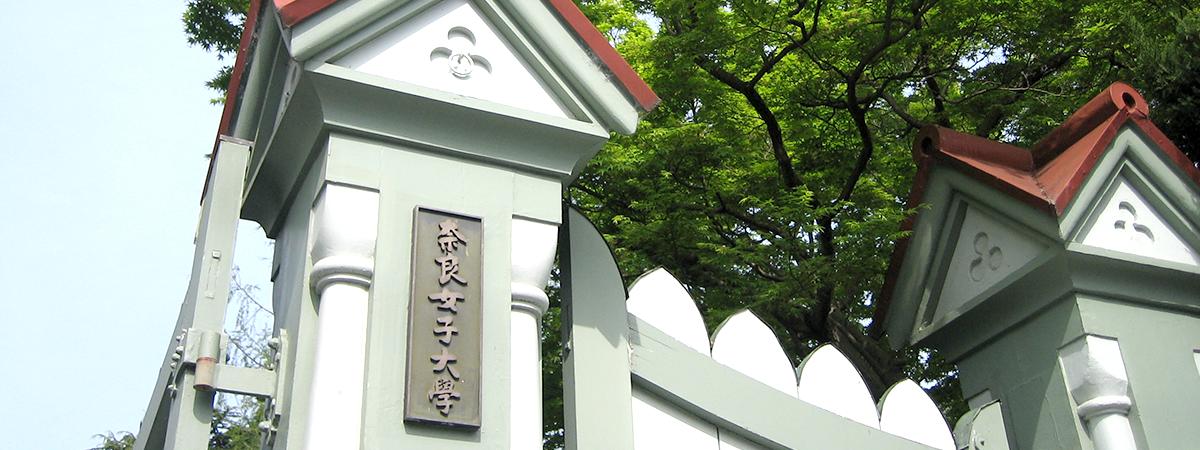 日本学生支援機構奨学金・その他の奨学金